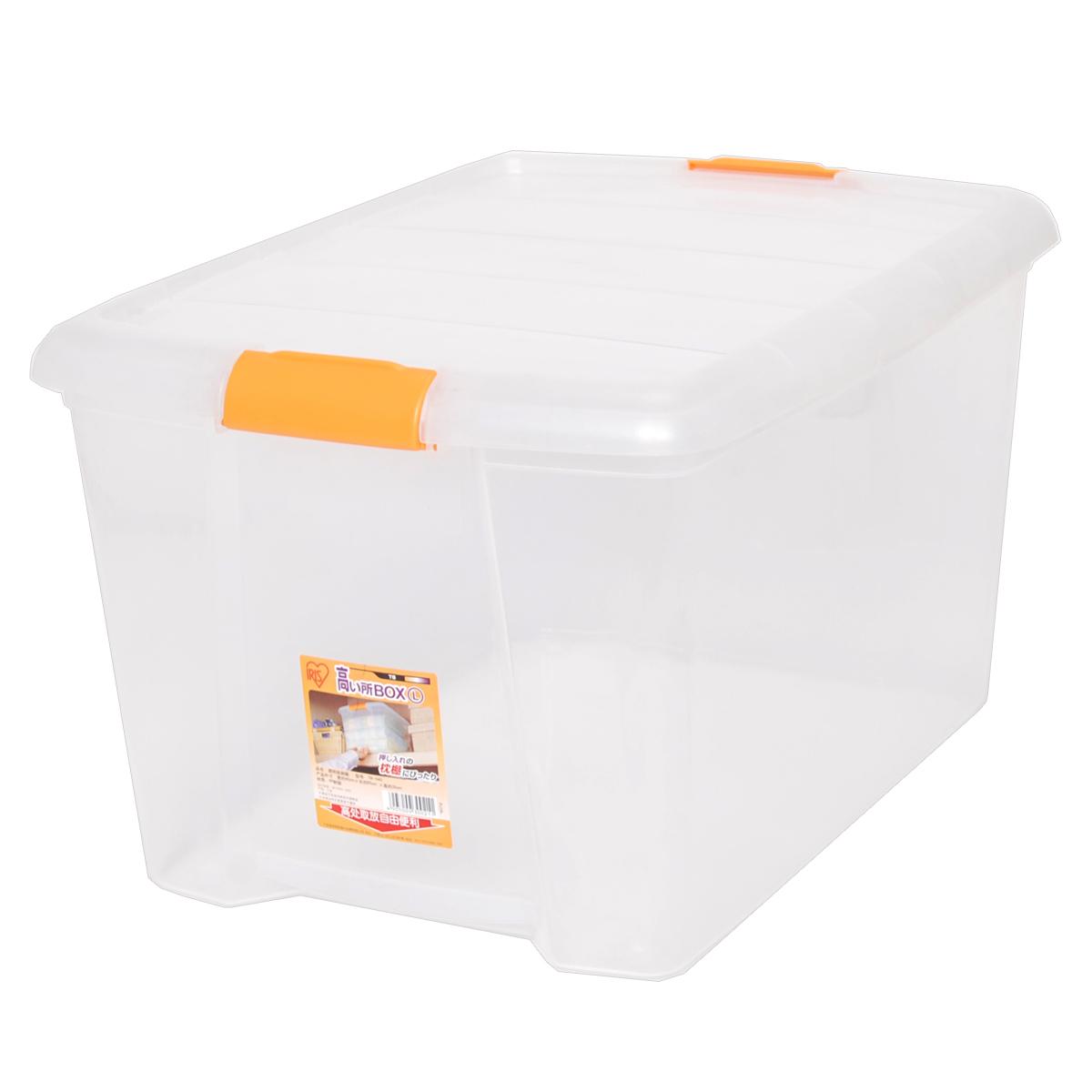 爱丽思iris 透明收纳盒大号树脂衣物整理收纳箱67l tb-64d 包邮