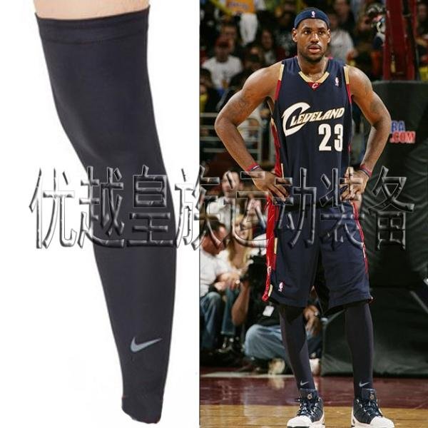Nike Pro basketball long nursing calf leggings tights male protectors basketball knee socks