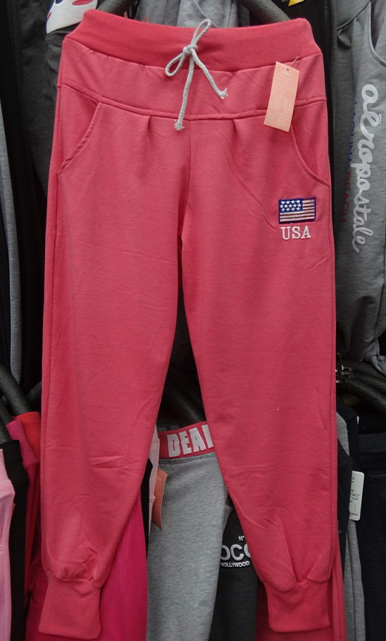 Женские брюки Электронной почте осень, тянущийся хлопок штаны Вышитые американский флаг США женщин хлопок гарем брюки ноги штаны случайные штаны Длинные брюки Гаремные брюки Casual Другое