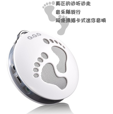GGG little feet portable mini stereo speaker card phone MP3 computer subwoofer / radio