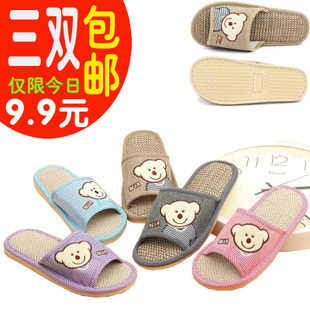 Home-cute Winnie posted Bouillat hemp slippers, cool in summer slipper woman slipper slip 300g three double package mail