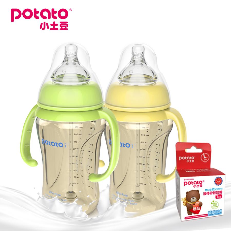 新生婴儿宽口径PPSU奶瓶 带手柄吸管防摔防胀气宝宝奶瓶母婴用品