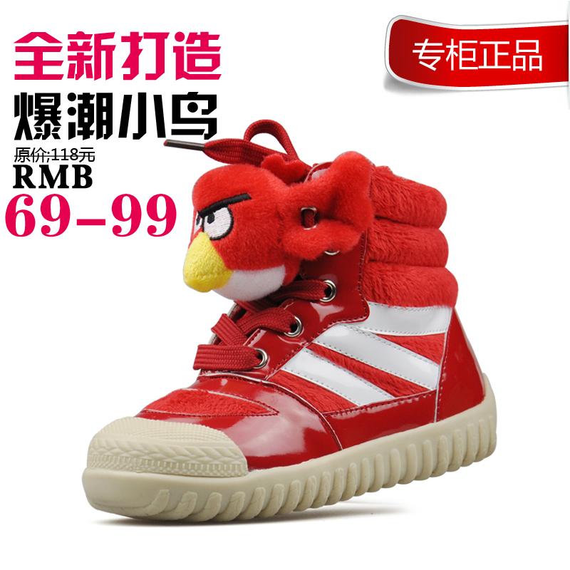 疯抢正品专柜愤怒的小鸟女童鞋女童棉鞋男童鞋雪地靴运动鞋防滑