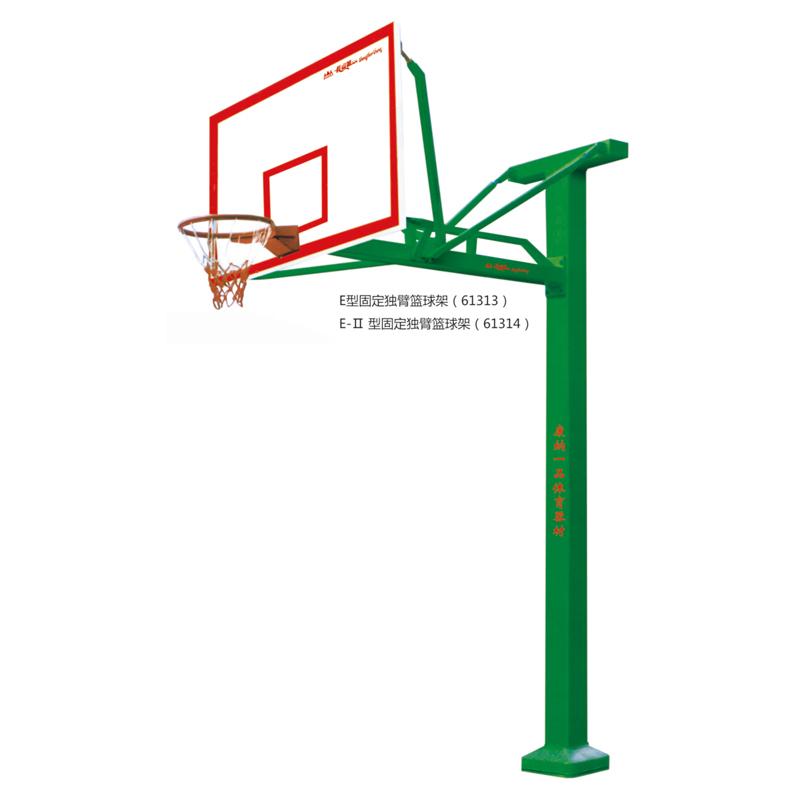 Оборудование для баскетбольной площадки Long mountain town 61313