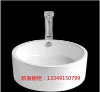 帝富龙陶瓷洗手洗面盆椭圆台下盆嵌入式台中盆台上盆定做浴室柜