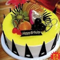 四钻//菏泽市蛋糕店/菏泽蛋糕同城速递/市区免费送货/水果蛋糕DG6