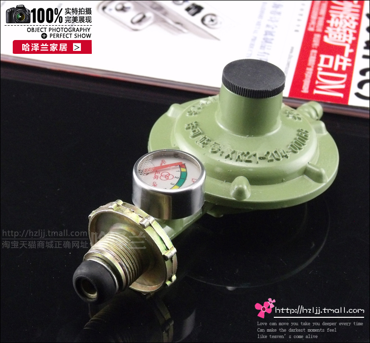 高档家用煤气罐煤气灶热水器减压阀防爆带表液化气减压阀图片