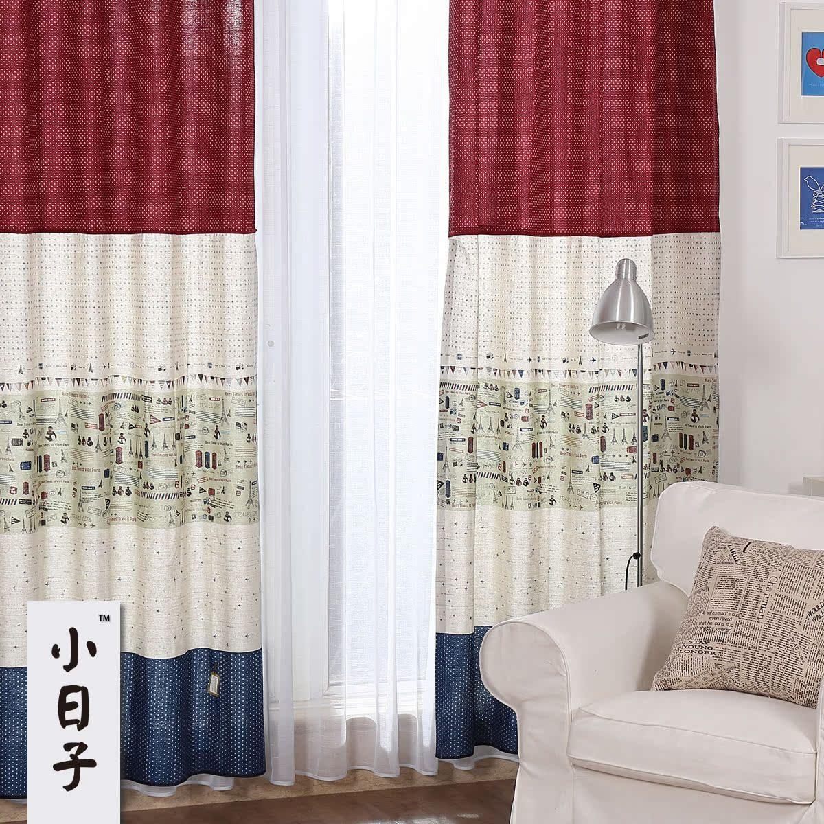 客厅窗帘拼接