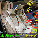 3.14 the new four seasons general cushion infiniti g25 g37 fx35 ex25 car seat cushion