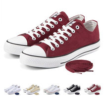VANCL where customers Eslite sneakers men classic Joker low solid color genuine 35,732