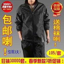 名品 2011新款春款 休闲夹克运动服运动套装运动装卫衣男装黑