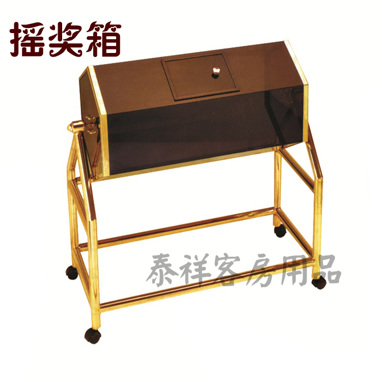 Почтовый ящик Taixiang