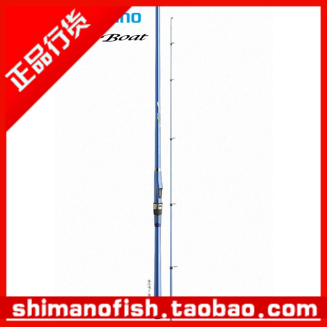 удочка SHIMANO HOLIDAY Boat 10 20 30 2.4 2.7 3.0 SHIMANO / Shimano