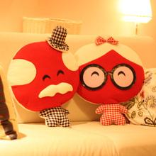 陪你到老 情侣结婚礼物 婚庆压床娃娃 结婚公仔 礼物抱枕 一对喜