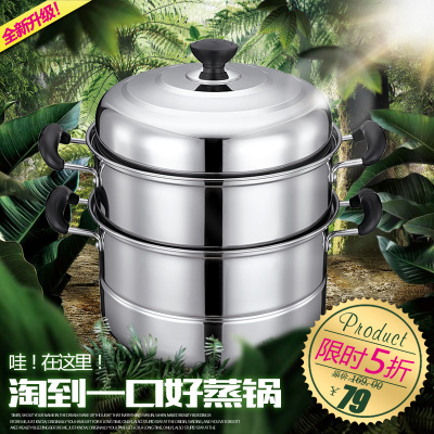 Three multi-thick stainless steel steamer shipping steamed bread cooker steamer Longti heightening applicable