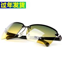 新款夜视镜全能驾驶镜 日夜两用男女偏光太阳眼镜 开车专用司机镜