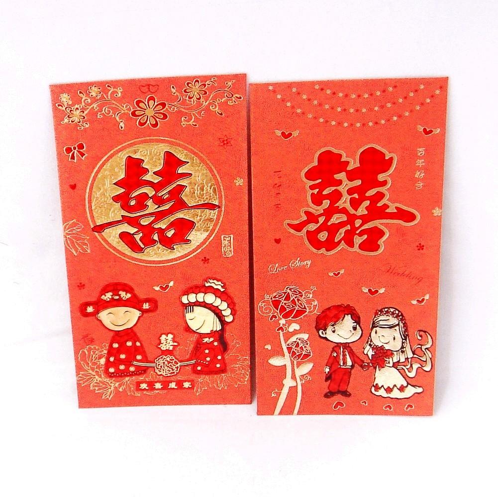 满188包邮 压纹纸镭射烫金喜字百元红包 千元红包 结婚 利是封