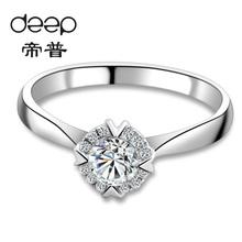 烟花浪漫----四爪镶花冠钻石结婚女戒18k白金火彩女钻戒 帝普图片