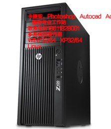 HP 惠普工作站 Z420 Adoboe photoshop  HP官方首推 E5志强CPU