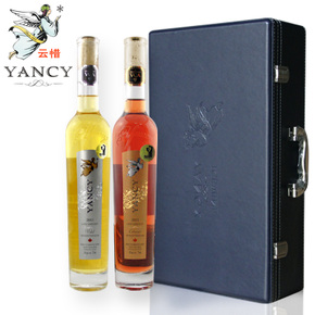 加拿大冰酒VQA原瓶进口红酒礼盒装云惜晚收双支冰白冰红冰葡萄酒