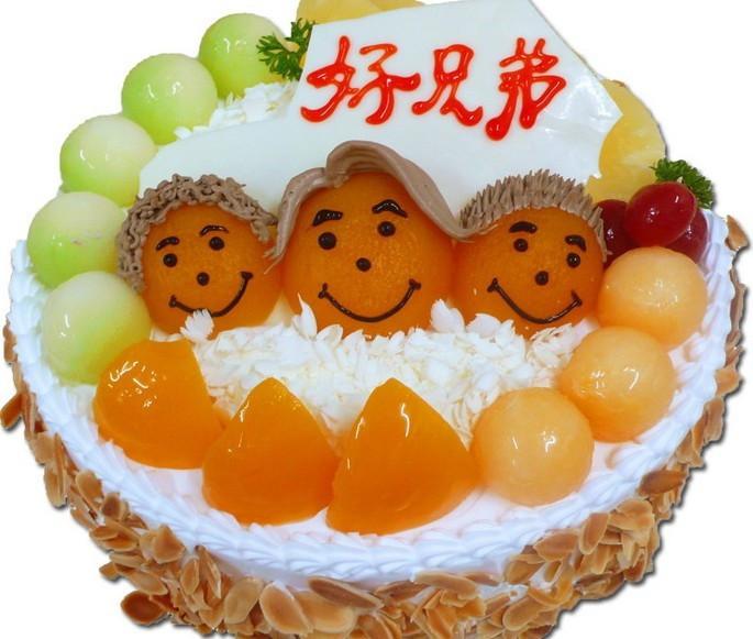 100%正品好利来蛋糕(好兄弟)订水果卡通送货鲜奶婚礼合肥蛋糕店