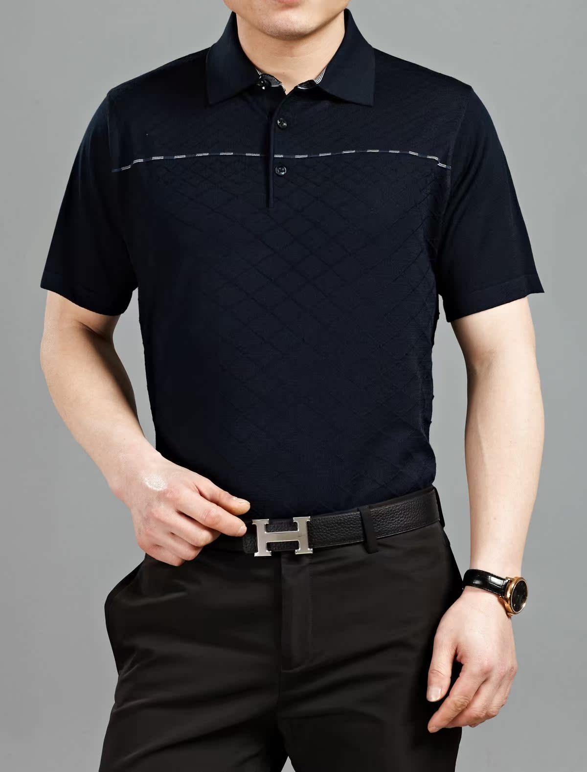 莱卡棉修身短袖男