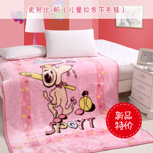 New special childrens cartoon, raschel blanket thicker blanket Spring and Autumn blankets, air conditioning blanket blanket