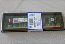 白菜控:组装 Kingston 金士顿 DDR400 1GB 台式机内存,26元