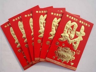 十四省满88元包邮永吉高档烫金红包  百元红包 0.5元一个 财字