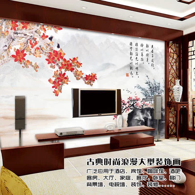 新款防水环保现代中式风景客厅背景墙纸壁纸壁画特价图片