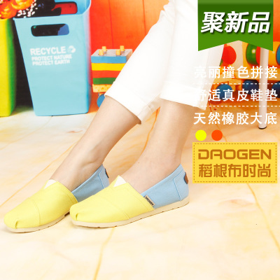 Rice root 2014 new summer hit color student flat shoes canvas shoes a pedal lazy shoes female Korean tide