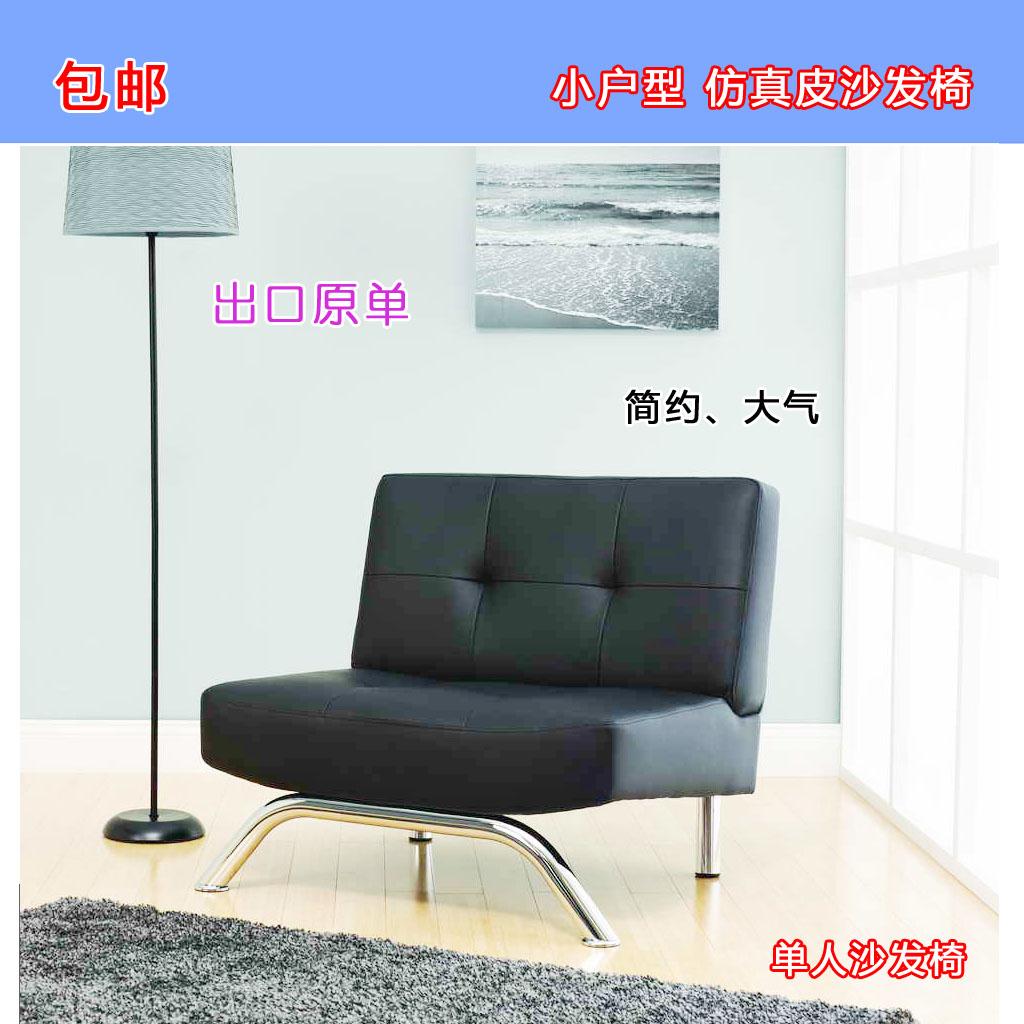 Кожаный диван Export of the original single Европейский стиль