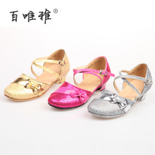 The wei ya shoes female children Latin dancing shoes of the girls Children's gb soft bottom shoes quality goods guarantee