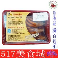 福建泉州特产零食 卤味凤爪 南安洪濑鸡爪贻庆食品 风味盒装鸡爪