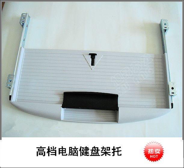 Фурнитура для офисной мебели С расширенной железнодорожных компьютерных пластиковые клавиатуры клавиатуры клавиатуры лоток шариковые клавиатуры