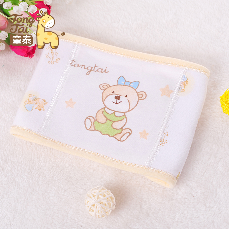 baby breast Kids bellyband Cotton warm abdomen protecte baby's navel Taobao Agents