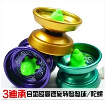 (Special Price Every Day) High Performance Alloy Yo-yo Up Faster (buy a Gifting-2)
