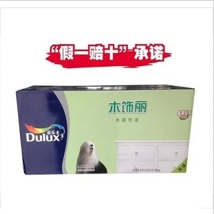 rushed four diamond original authentic Dulux green furniture lacquered wood trim Korea white primer 9kg