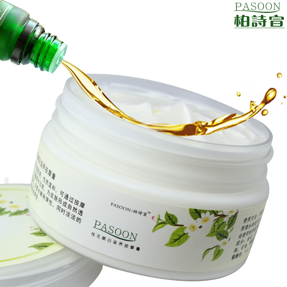 Bai Shixuan osmanthus Detox massage lotion/conditioner cream milk to Huang Meibai hydrating facial beauty salon packs the product