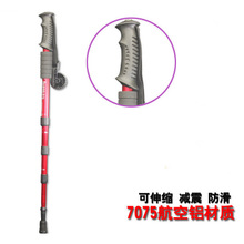 The arctic Wolf outdoor Straight shank sticks Scalable sticks Adjust the antiskid sticks People in zhejiang