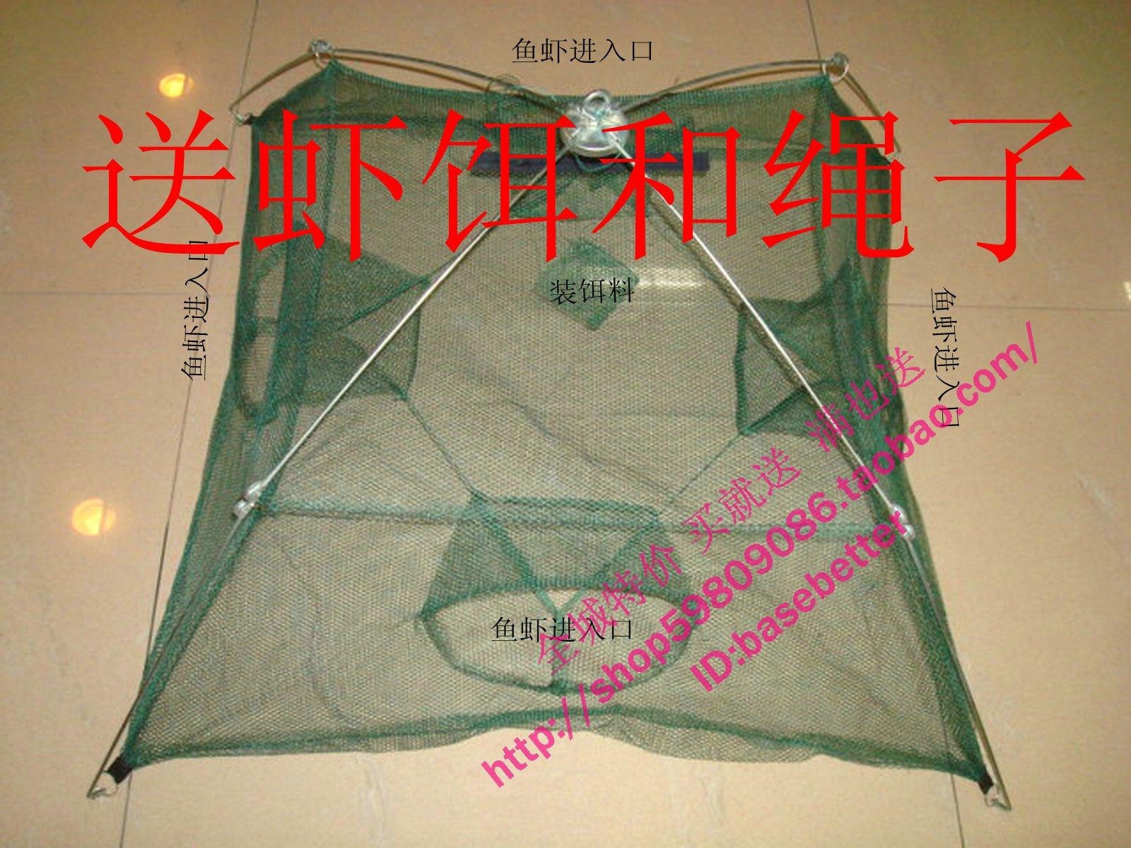 ловля рыбы на парашют цена