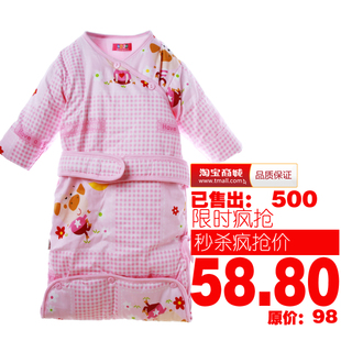 Song song baby sleeping bag baby newborn sleeping bags thicker warm in autumn and winter baby cotton sleeping bags winter