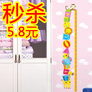 Детский измеритель роста OTHER  165cm