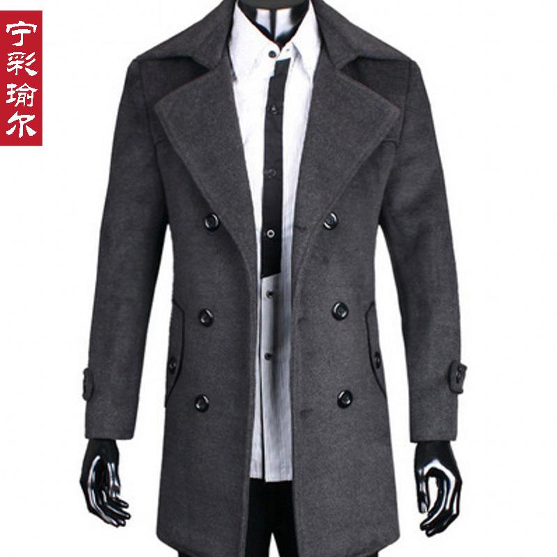 Пальто мужское Seoul Шерстяная ткань для пальто Без воротника со стойкой