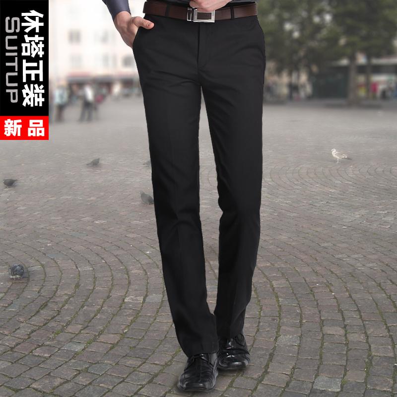 西裤 男士修身韩版英伦休闲西裤 夏秋新款西装裤子 商务正装正品