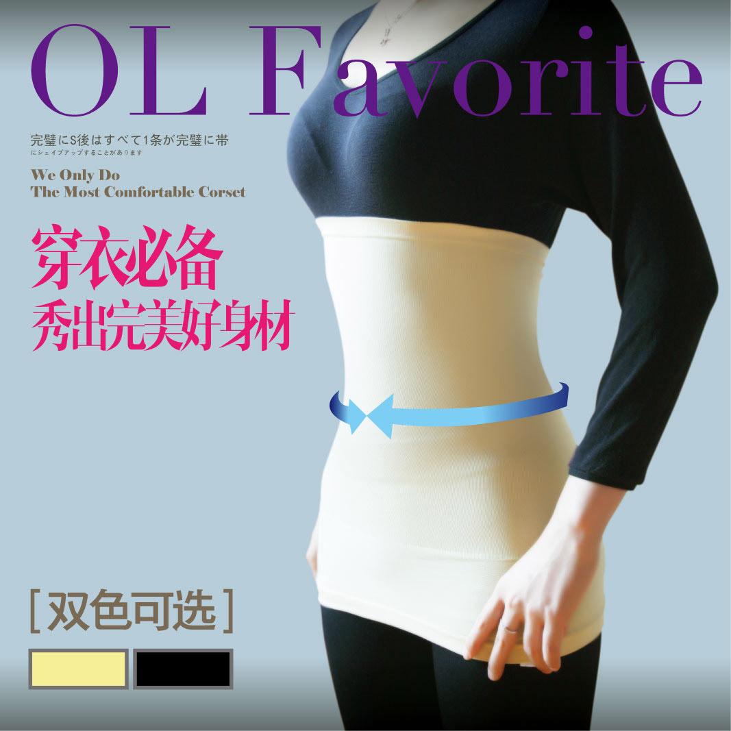 Корректирующая одежда Без рукавов До линии груди