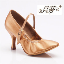 Ms Betty 125 pressure leather shoes (pig) 7.5 cm fashionable shoes ballroom dancing British officials
