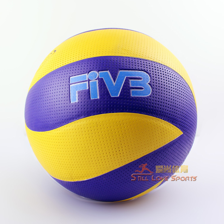 Original soft volleyball doesn't hurt students ' tests the special light emission  Mikasa Olympic Games away wet
