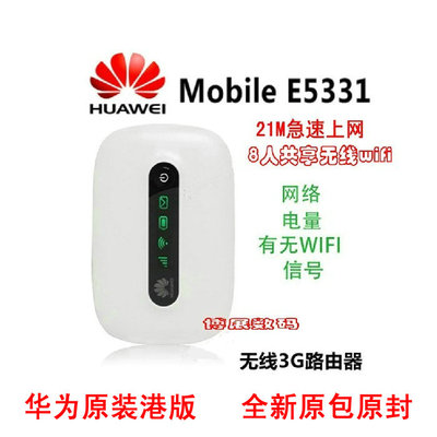 Original Huawei E5331 wireless router Unicom 3g 3g wireless wifi ipad tablet turn the Internet companion