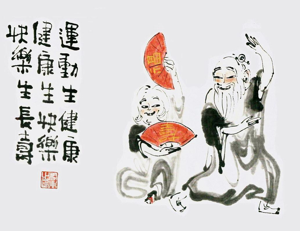 卖二送一斗方客厅国画字画人物山水牡丹古玩励志书法小品水墨画图片